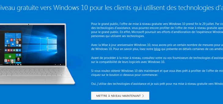 Passer à Windows 10 gratuitement est toujours possible